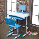 學習桌椅 單人中小學生書桌寫字桌家用課桌椅兒童學習桌套裝男孩女孩作業桌T 2色