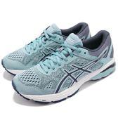 Asics 慢跑鞋 GT-1000 6 D 寬楦 藍 白 亞瑟膠 舒適緩震 運動鞋 女鞋【PUMP306】 T7B5N-1456