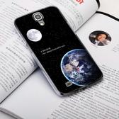 Samsung Galaxy J N075T 手機殼 硬殼 地球月球 心的距離