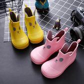 兒童夏季可愛雨靴男女寶寶小童中童戶外防水防滑低筒雨鞋【中秋節】