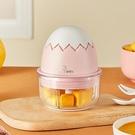 無線寶寶輔食機嬰兒料理家用小型攪拌機迷你米糊絞肉料理機 阿卡娜