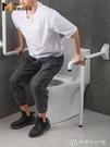 折疊衛生間扶手老人防滑無障礙安全殘疾人浴室馬桶欄桿廁所坐便器 【全館免運】 YJT