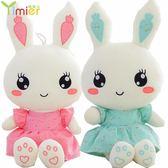 可愛小白兔子毛絨玩具公仔玩偶布娃娃睡覺抱枕女生兒童禮物女孩三角衣櫥