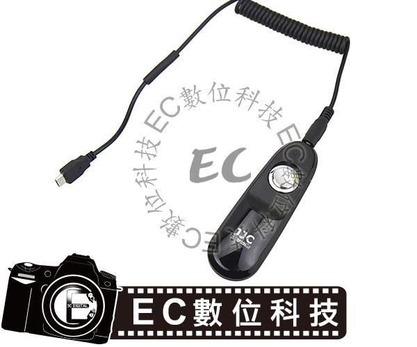 【EC數位】JJC S-F3 快門線 Fujifilm RR-90 X-Pro2 X-E2S  X70  X-M1