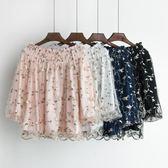 春裝新款一字領露肩刺繡花朵蕾絲衫燈籠袖波浪邊網紗打底衫上衣女夢想巴士