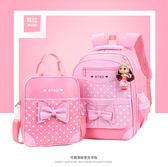 女童書包小學生女1-3-46年級兒童書包女孩6-12周歲韓版減負雙肩包『櫻花小屋』