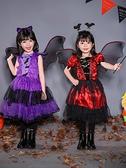 萬聖節服飾 萬聖節兒童服裝女童小女孩女巫演出幼兒園表演區材料衣服飾吸血鬼