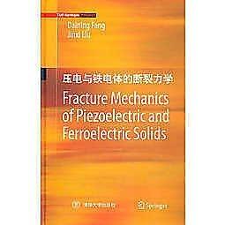 簡體書-十日到貨 R3Y【Fracture Mechanics of Piezoelectric and Ferroelect...