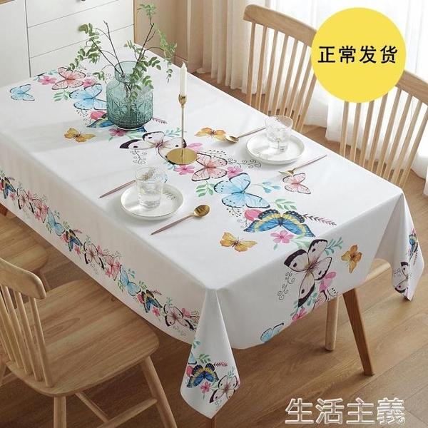 桌布 桌布防水防燙防油免洗pvc茶幾墊北歐網紅長方形塑料餐桌布台布ins 生活主義