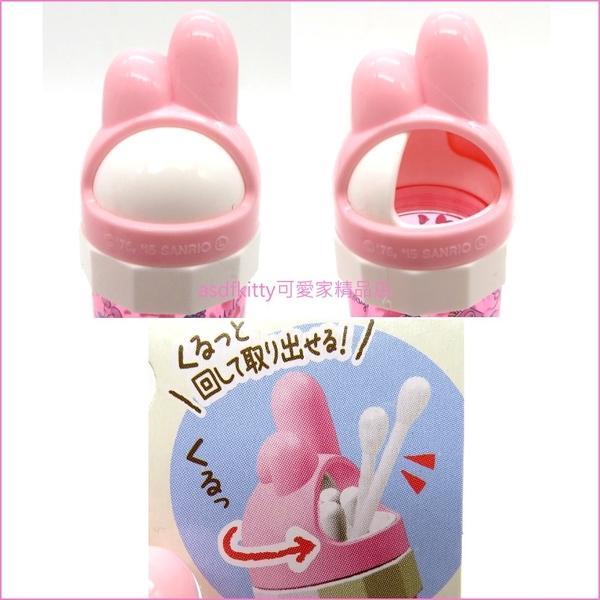 asdfkitty可愛家☆美樂蒂造型粉紅色棉花棒收納盒/印章盒/隨身牙籤盒-日本正版商品