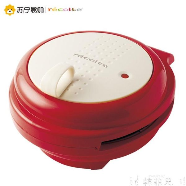 雞蛋仔機 recolte麗克特鬆餅機華夫餅機家用電餅鐺雙面加熱雞蛋仔機烙餅機 MKS韓菲兒