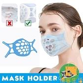 【5個裝】防悶通勤口罩支架呼吸不貼嘴鼻不沾口紅兒童成人內托支架夏季【慢客生活】