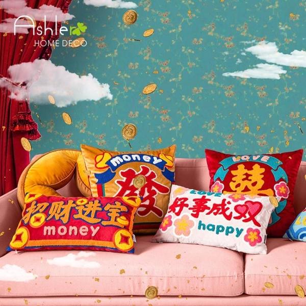 結婚抱枕套國潮中國風靠背客廳沙發腰靠墊新中式婚慶喜字紅色靠枕 樂活生活館