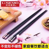 日式尖頭筷子防滑合金筷子套裝筷子—聖誕交換禮物