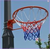 籃圈 戶外籃球架成人家用訓練籃球框掛式青少年室外兒童籃筐免打孔T