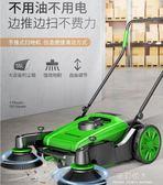 掃地機器人-杰諾無動力手推式清掃車工業工廠車間物業用養殖場道路粉塵掃地機 完美情人館YXS