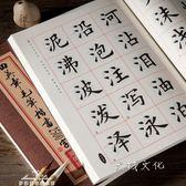 歐體歐楷成人臨摹入門2500字楷書毛筆字帖初學者書法igo「夢娜麗莎精品館」
