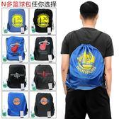 籃球包 勇士隊籃球包訓練伸縮球袋裝備大袋雙肩籃球足球袋庫里束口袋背包 全館免運