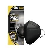 萊潔 PM2.5防霾口罩-黑2入 【康是美】