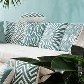 靠枕田園幾何中式現代簡約綠色格子條紋刺繡抱枕套靠墊靠枕沙發辦公室 父親節禮物