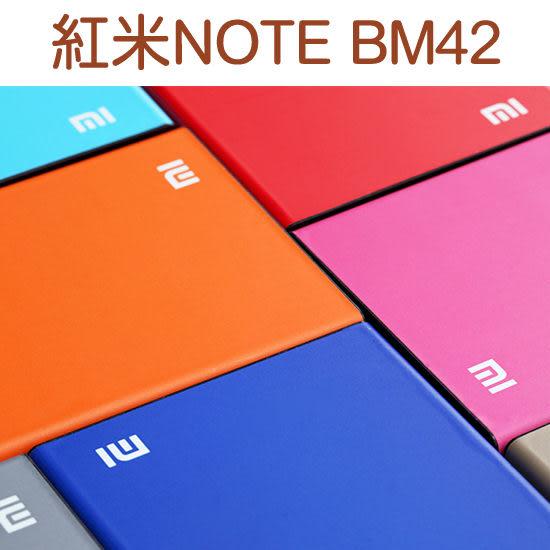 【3100mAh】BM42 Xiaomi 紅米 Note 手機 MIUI/Mi 原廠電池/原電/原裝鋰電池/小米手機