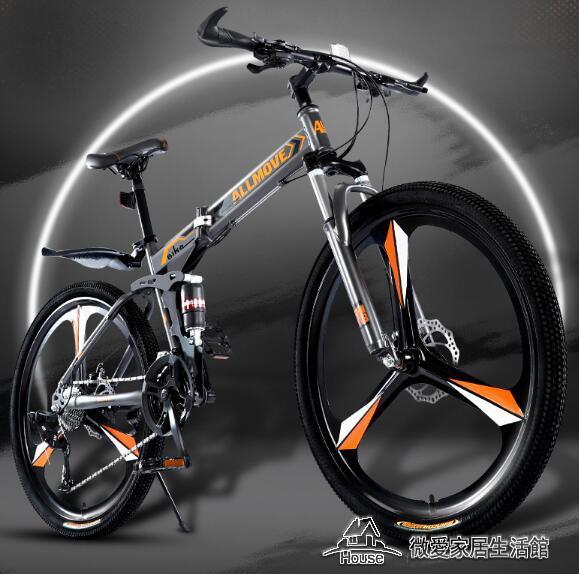 腳踏車 折疊山地自行車男越野單車變速24寸上班騎賽車定制【快速出貨】