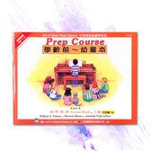 小叮噹的店- AP100《艾弗瑞》幼童本-鋼琴教本(A)【CD版】
