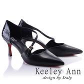 ★2018春夏★Keeley Ann歐美摩登~時尚拼接蛇紋飾釦全真皮高跟鞋(黑色)-Ann系列