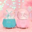 水晶球音樂盒八音盒天空之城生日禮物女生diy兒童十歲女 『洛小仙女鞋』