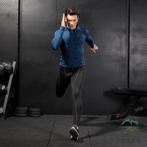 跑步運動緊身衣男長袖保暖加絨健身衣吸濕排汗速干高彈【步行者戶外生活館】