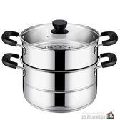 美廚不銹鋼鍋 蒸鍋2層家用雙層蒸鍋加厚復底燃氣電磁爐通用26cm 魔方數碼館igo