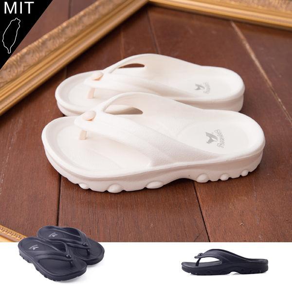 女款 彈力EVA柔軟 厚底夾腳拖鞋 59鞋廊