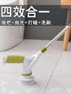 電動清潔刷 電動無線清潔刷多功能家用清潔...