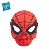 美國marvels復仇者聯盟-漫威蜘蛛人可掀式基本面具