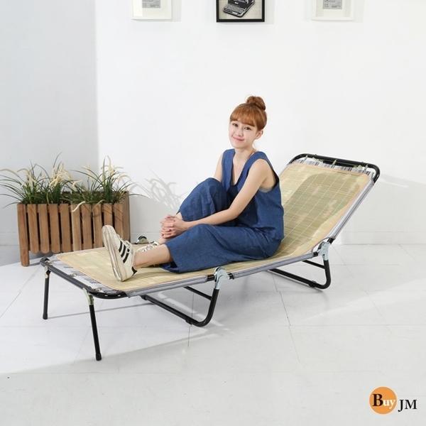 工業風 鐵力士《百嘉美》三折折疊床/躺椅 I-AD-CH037 電腦桌 電腦椅 穿衣鏡 收納櫃 休閒椅 躺椅