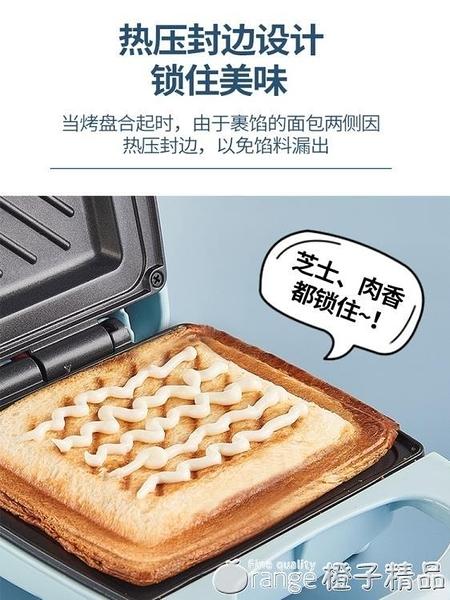 吐司機 iken三明治機家用輕食早餐機三文治華夫餅機電餅鐺吐司面包壓烤機 『璐璐』