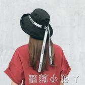 漁夫帽夏季日系棉麻字母飄帶盆帽遮陽帽出游太陽帽百搭帽子女 全館免運