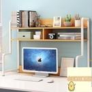 簡易宿舍省空間桌面收納書架置物電腦書桌整...