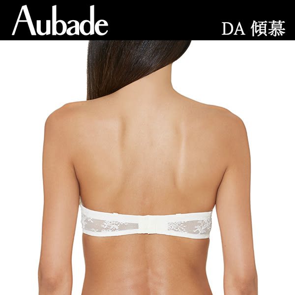 Aubade-傾慕B-D蕾絲可拆肩帶內衣(牙白)DA