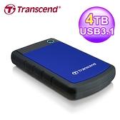 【Transcend 創見】StoreJet 25H3B 4TB USB3.1 2.5吋行動硬碟(藍色)