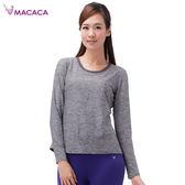 【MACACA】緞紋靜海小臀長T-BWT3241(黑灰/ 灰網)(瑜伽/慢跑/健身/輕運動)