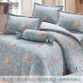 夢棉屋-台製40支紗純棉-加高30cm薄式加大雙人床包+薄式信封枕套+雙人鋪棉兩用被-少女時代-藍
