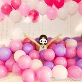 氣球100個裝結婚婚禮用品求婚房七夕兒童生日佈置氣球裝飾用品 阿卡娜 阿卡娜