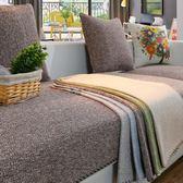 【免運】沙發墊四季通用棉麻沙發巾套客廳簡約現代布藝亞麻坐墊子防滑全蓋