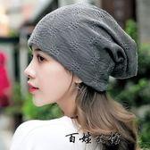 帽子女透氣化療帽光頭睡帽月子孕婦帽蕾絲休閒包頭帽