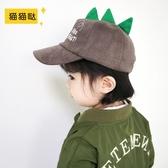 貓貓噠3-4-5-6歲寶寶恐龍男寶棒球帽男童女童鴨舌帽秋冬兒童帽子