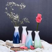 流釉小花瓶簡約現代干花插桌面陶瓷裝飾擺件創意手工花器OB2828『易購3c館』