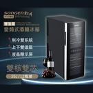 【SONGEN松井】まつい變頻式雙溫層酒櫃冰箱/冷藏箱/小冰箱/紅酒櫃(SG-35DFW(B2)
