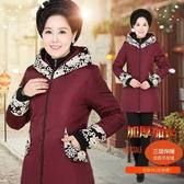 媽媽冬裝外套加絨棉衣中長款中年女洋氣老年人中老年女裝羽絨棉服