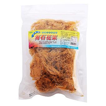綠源寶~海石花菜60公克/包